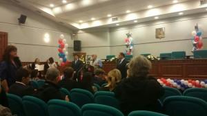 день награждения мэром города
